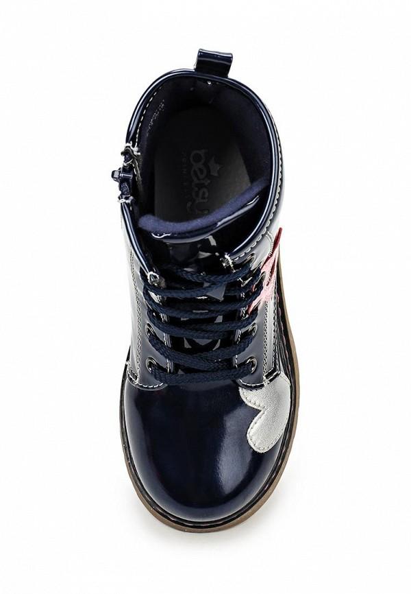 Ботинки для девочек Betsy Princess 967659/01-01: изображение 4