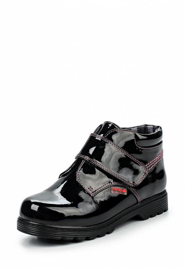 Ботинки для девочек Betsy Princess 977504/06-01