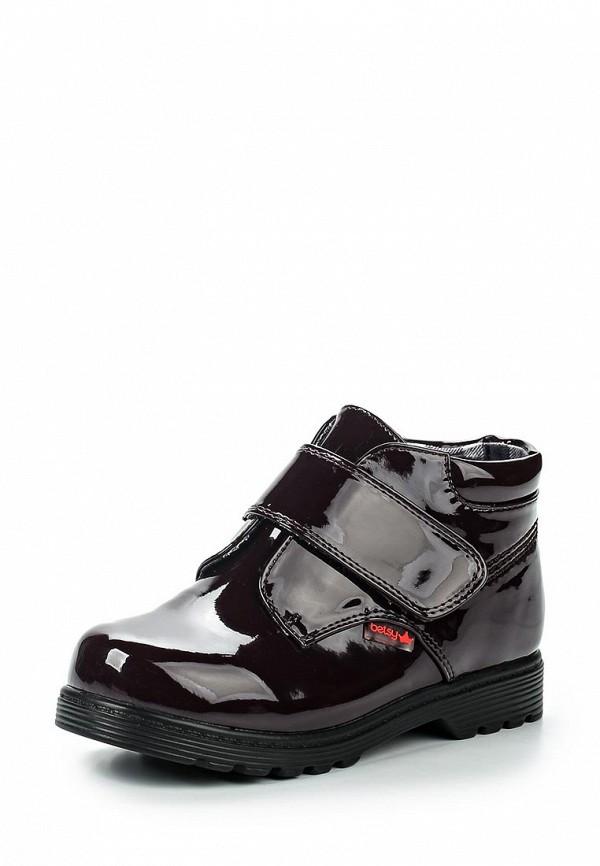 Ботинки для девочек Betsy Princess 977504/06-03