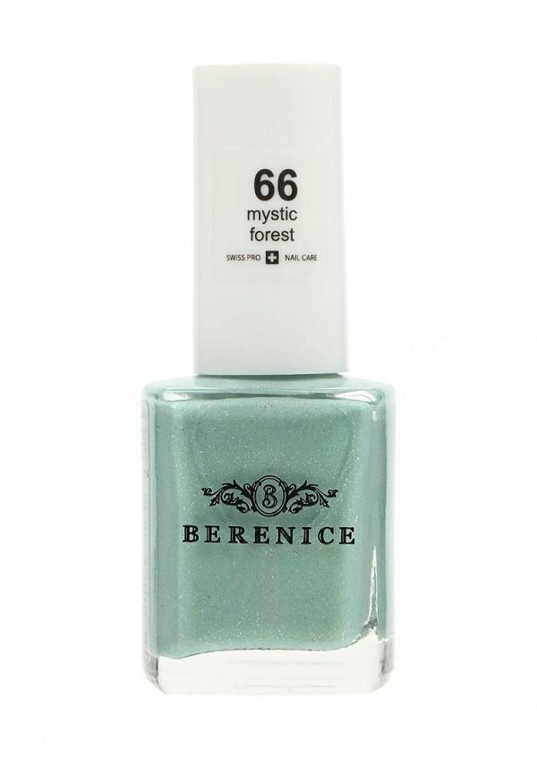 Лак для ногтей Berenice Berenice BE067LWDTV92 berenice oxygen warm olive лак для ногтей дышащий кислородный тон 47 теплый оливковый 15 мл