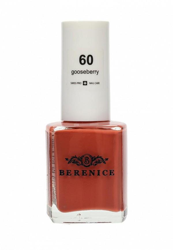 Лак для ногтей Berenice Berenice BE067LWDTV93 berenice oxygen warm olive лак для ногтей дышащий кислородный тон 47 теплый оливковый 15 мл