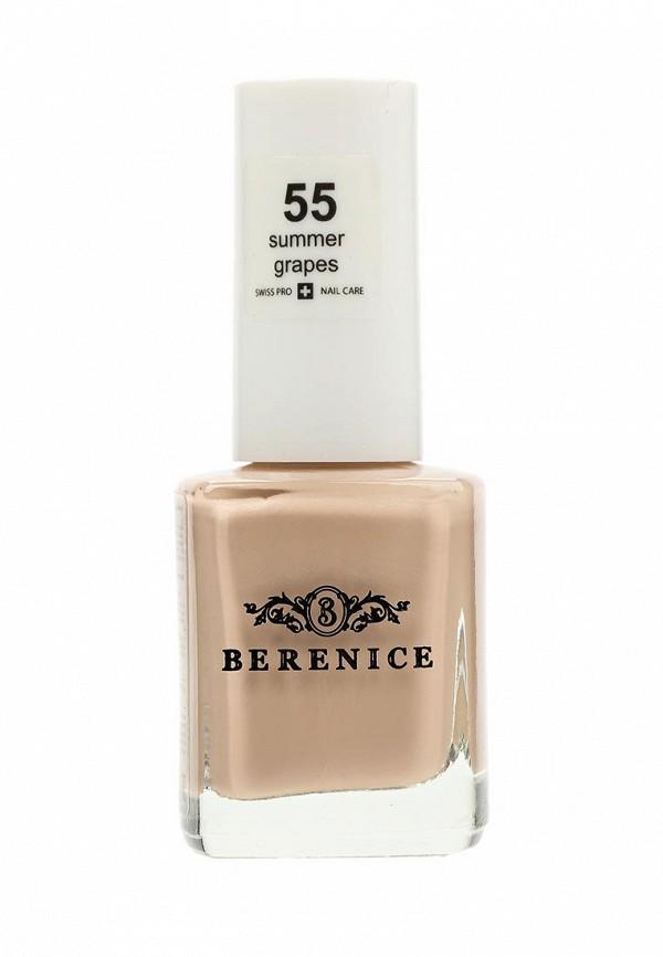 Лак для ногтей Berenice Berenice BE067LWXUV29 berenice oxygen warm olive лак для ногтей дышащий кислородный тон 47 теплый оливковый 15 мл