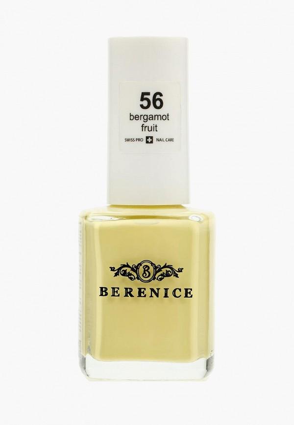 Фото Лак для ногтей Berenice. Купить с доставкой
