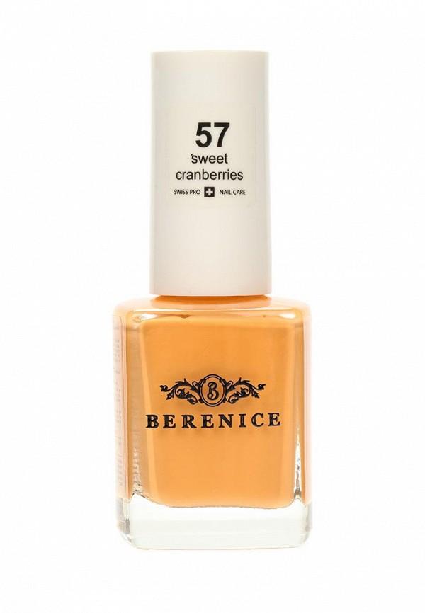 Лак для ногтей Berenice Berenice BE067LWXUV31 berenice oxygen warm olive лак для ногтей дышащий кислородный тон 47 теплый оливковый 15 мл