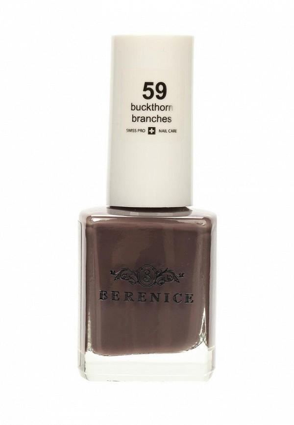 Лак для ногтей Berenice Berenice BE067LWXUV33 berenice oxygen warm olive лак для ногтей дышащий кислородный тон 47 теплый оливковый 15 мл