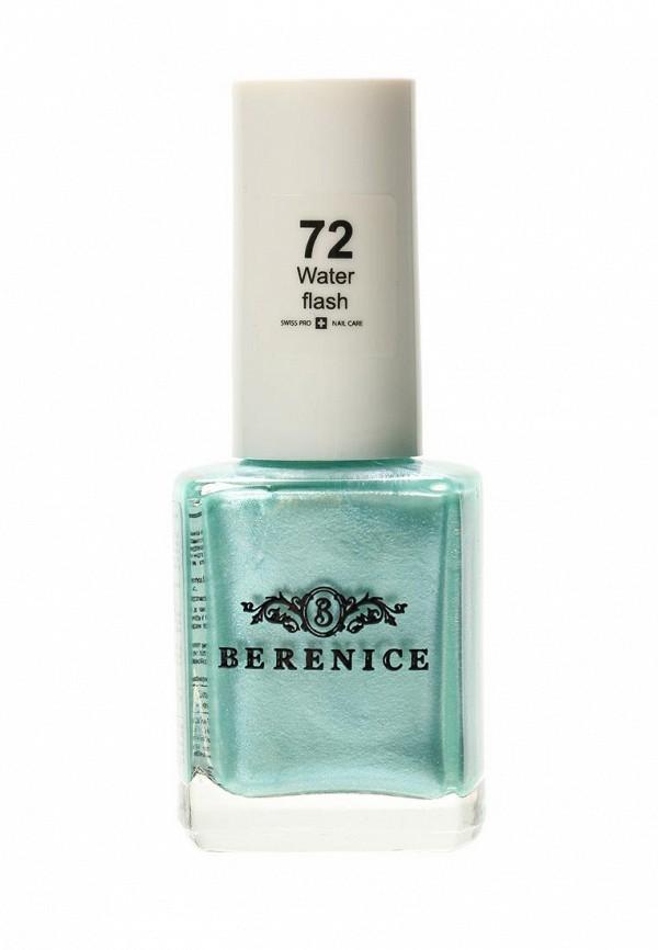 где купить  Лак для ногтей Berenice Berenice BE067LWXUV44  по лучшей цене