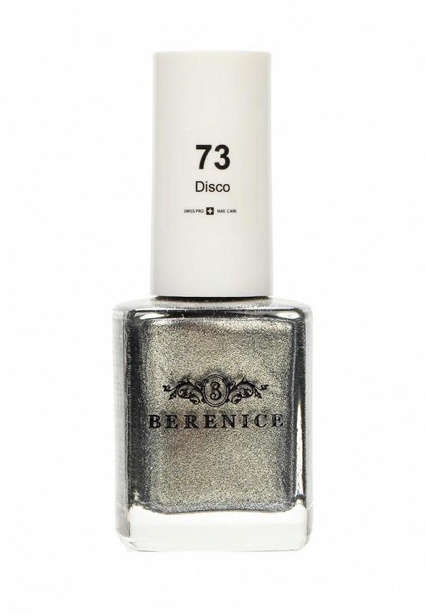 Лак для ногтей Berenice Berenice BE067LWXUV45 berenice 13 лак для ногтей оранжево красный orange red 16 мл