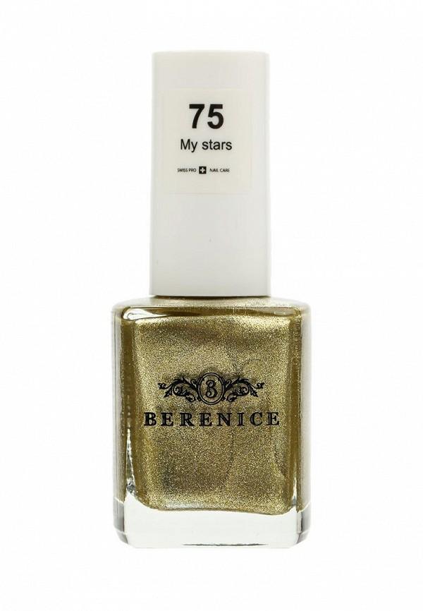 Лак для ногтей Berenice Berenice BE067LWXUV47 berenice oxygen warm olive лак для ногтей дышащий кислородный тон 47 теплый оливковый 15 мл