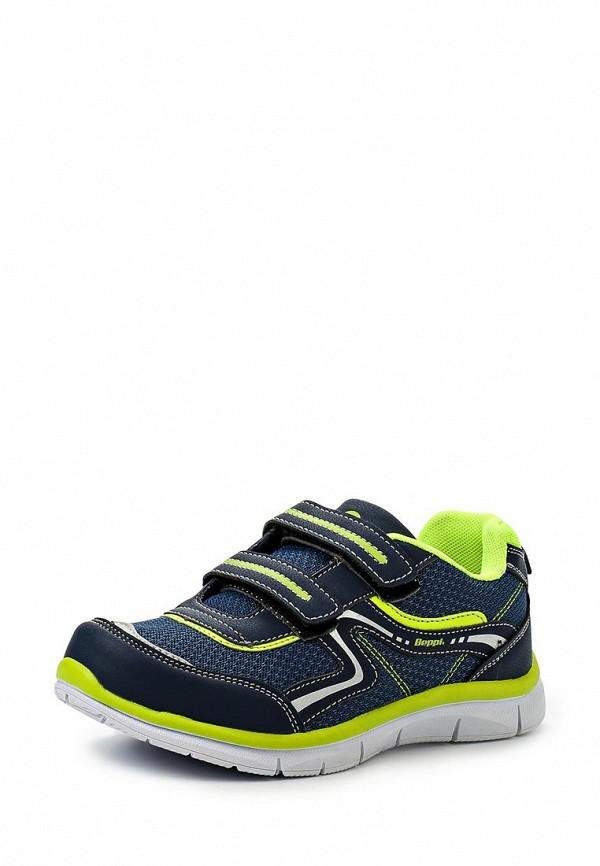 Кроссовки для мальчиков Beppi 2142120