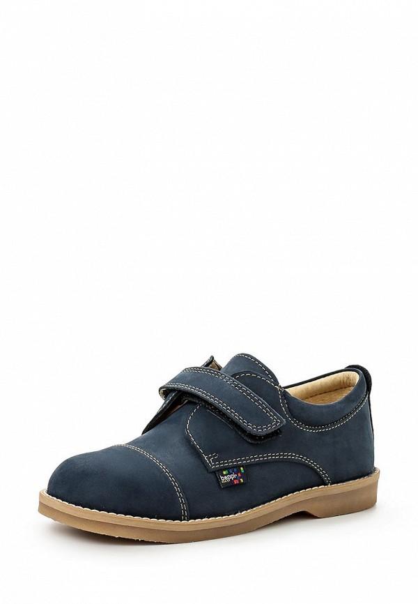 Ботинки для мальчиков Beppi 2143562: изображение 1