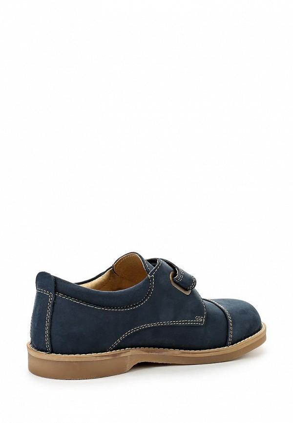Ботинки для мальчиков Beppi 2143562: изображение 2