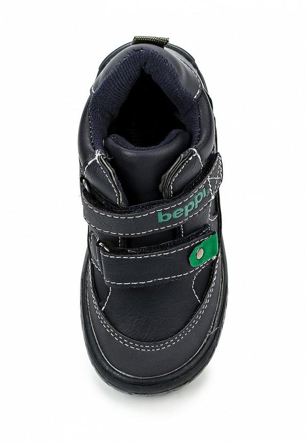 Ботинки для мальчиков Beppi 2145190: изображение 4