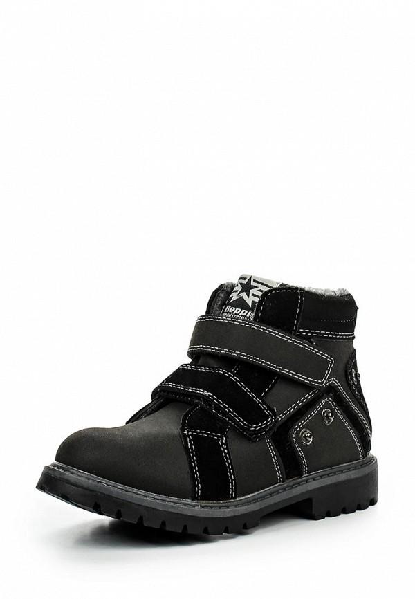 Ботинки для мальчиков Beppi 2145210