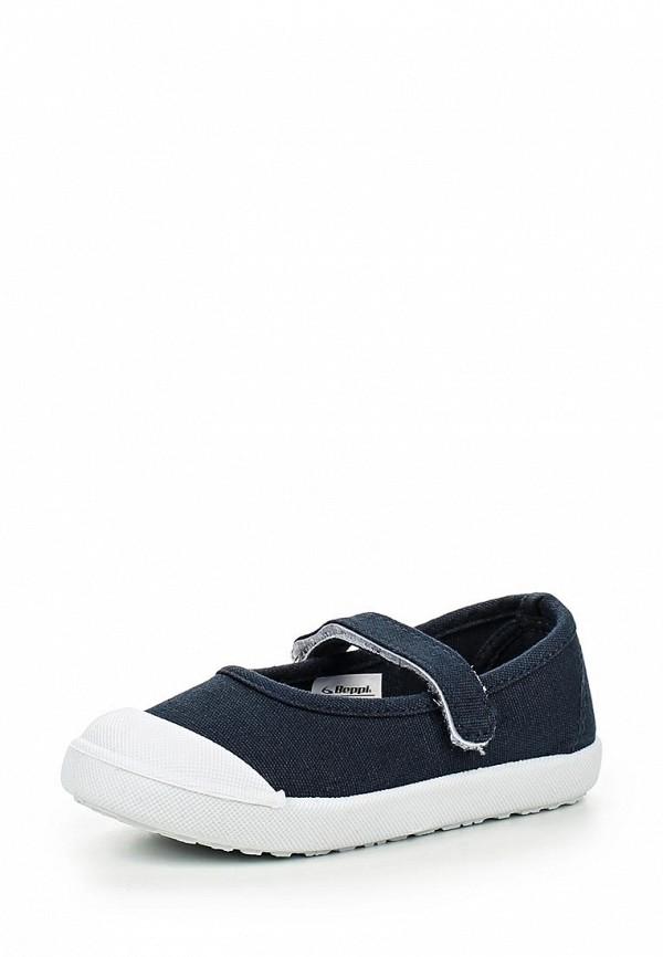 Туфли Beppi 2148500