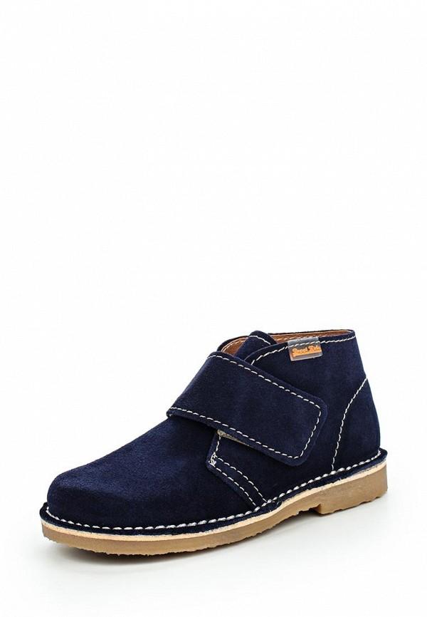 Ботинки для девочек Beppi 2111460