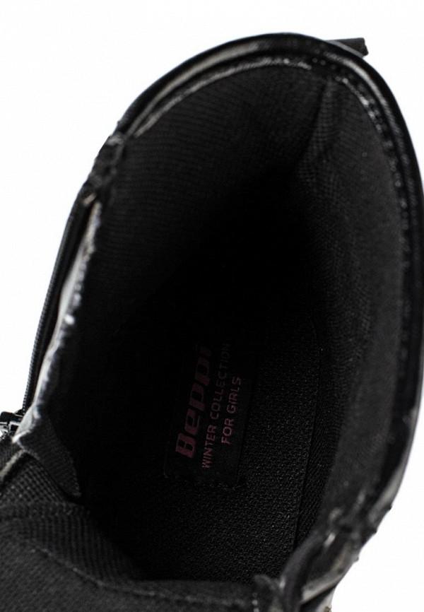 Ботинки для девочек Beppi 2152860: изображение 5