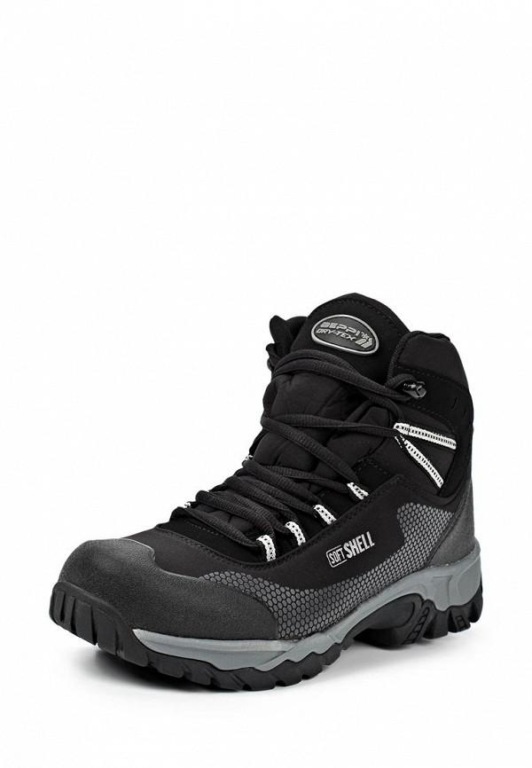 Спортивные мужские ботинки Beppi 2128260: изображение 1