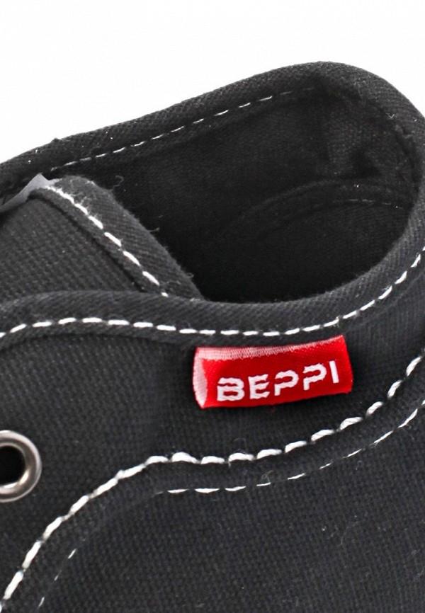 Мужские кеды Beppi 2125220: изображение 12