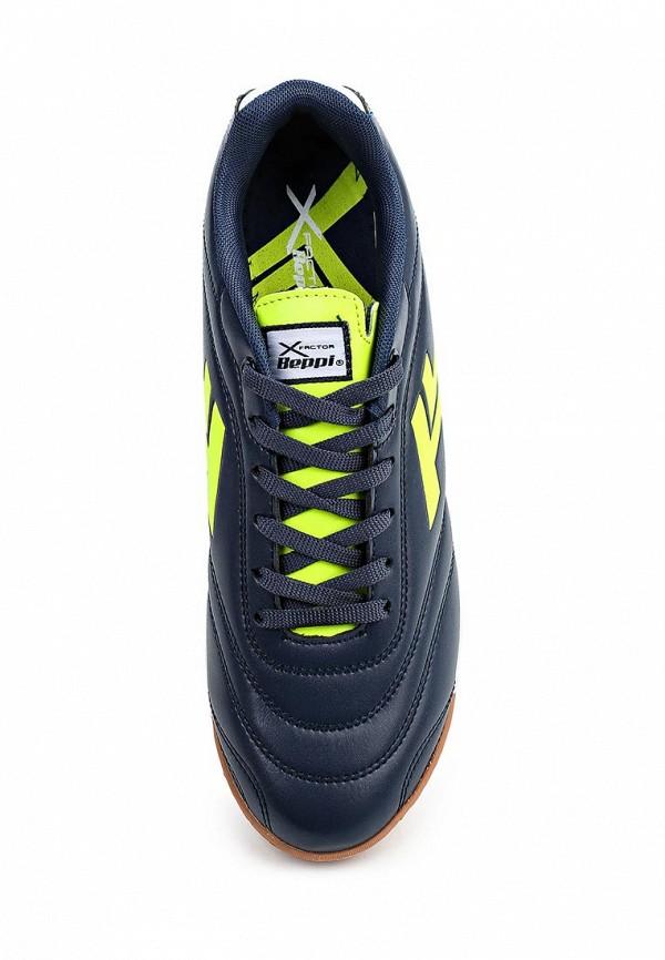 Мужские кроссовки Beppi 2144851: изображение 4