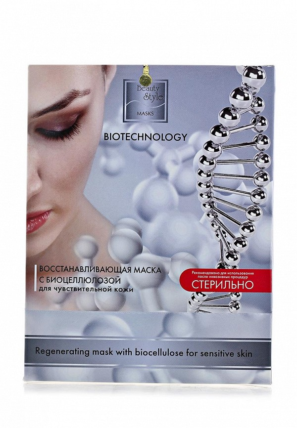 Beauty Style Маска кислородная СО2 для восстановления цвета лица с биозолотом Beauty Style