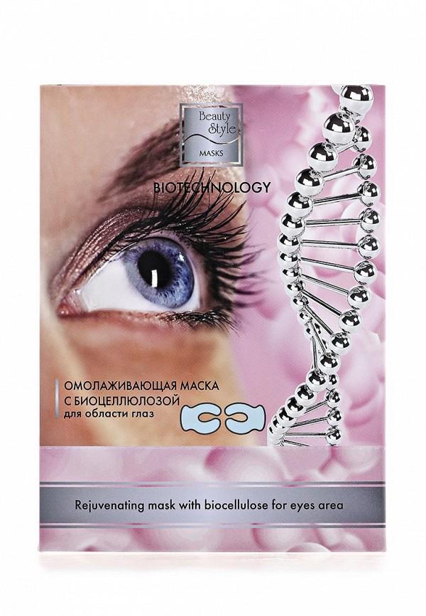 Комплект масок для лица Beauty Style Beauty Style BE934LUASC40 сумка для мамы ju ju be be light onyx black beauty