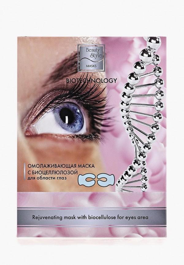Набор масок для лица Beauty Style Beauty Style BE934LUASC40