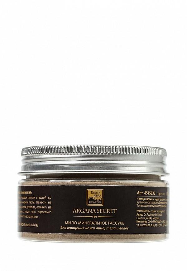Мыло Beauty Style минеральное Гассуль, 100 гр (порошок)