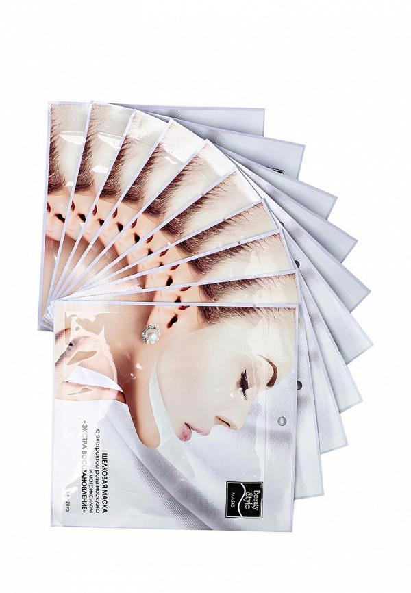 Набор масок 10 шт. Beauty Style Экстра восстановление с экстр. розы москуэта и матриксилом Beauty Style
