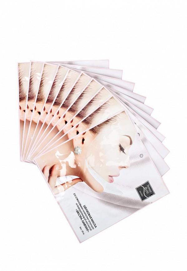 Набор масок 10 шт. Beauty Style «Экстра лифтинг» с клетками опунции и гиалуроновой кислотой