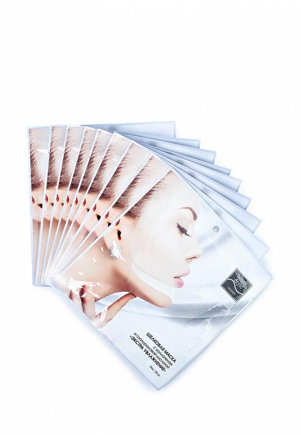 Набор масок Beauty Style «Экстра увлажнение» с коллагеном и гиалуроновой кислотой