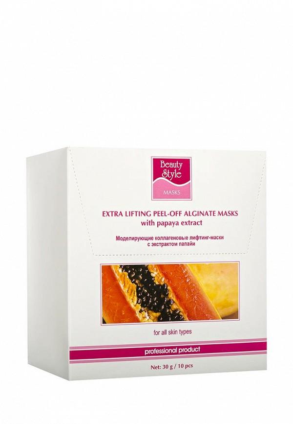 Набор масок 10 шт. Beauty Style Моделирующая коллагеновая с экстрактом папайи, 30 гр