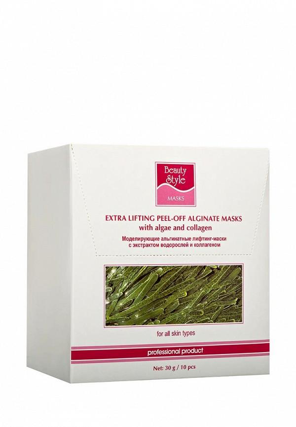 Набор масок Beauty Style Моделирующая с экстрактом водорослей и коллагеном, 30 гр