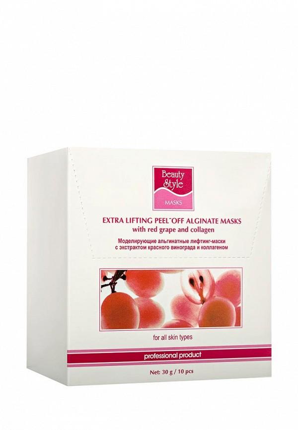 Набор масок 10 шт. Beauty Style с экстрактом красного винограда и коллагеном, 30 гр