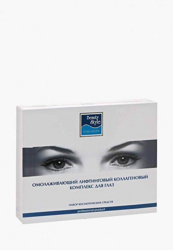 Набор для ухода за кожей вокруг глаз Beauty Style Beauty Style BE934MUIH286 набор avene авен набор успокаивающий для ухода за кожей вокруг глаз 2 средства