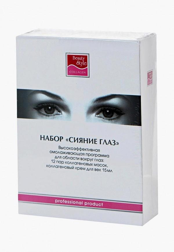 Набор масок для кожи вокруг глаз Beauty Style Beauty Style BE934MUIH287