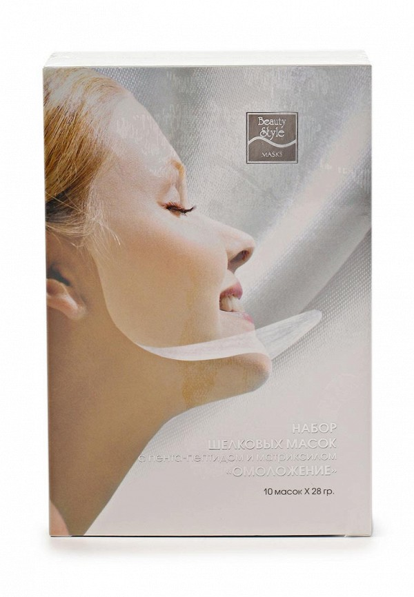 Маска Beauty Style шелковая для лица с матриксилом (10шт)