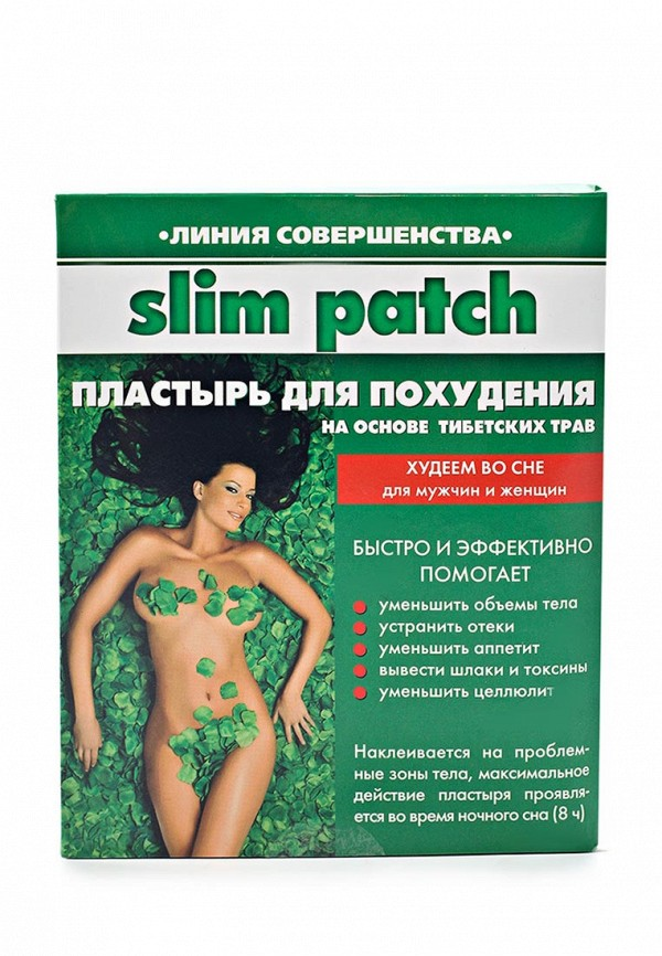 Пластырь для похудения Beauty Style Beauty Style BE934MUJH420 массажный пояс для похудения amma beauty