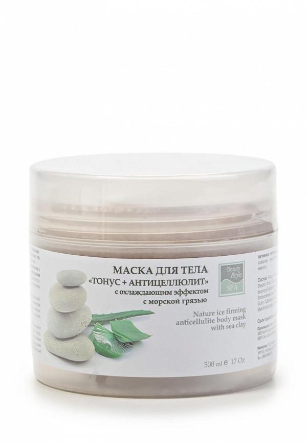 Маска Beauty Style для тела с охлаждающим эффектом «Тонус + Антицеллюлит» 500 мл
