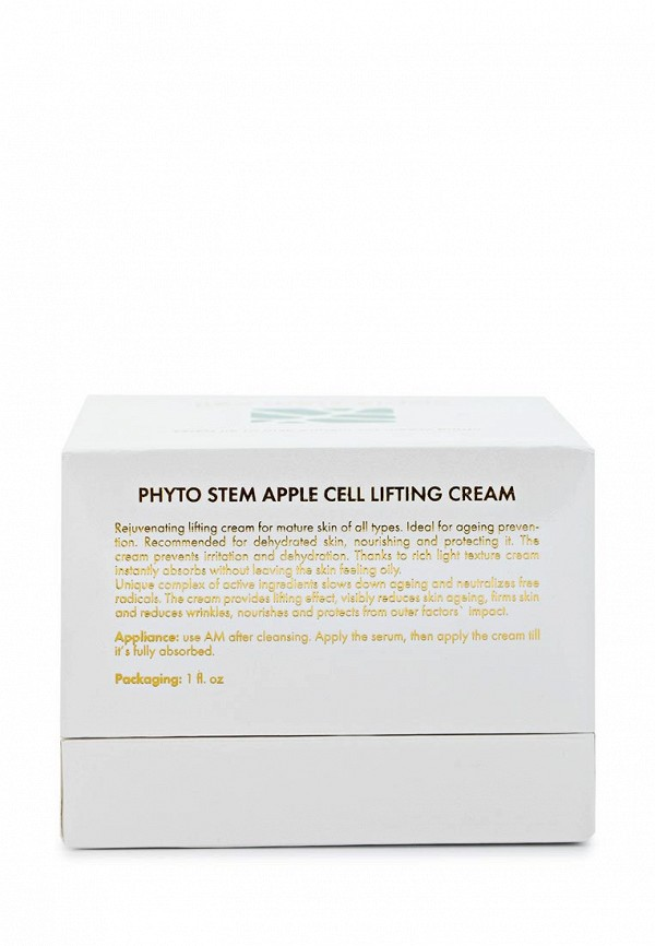Лифтинговый крем Beauty Style для лица APPLE STEM CELL 30 мл