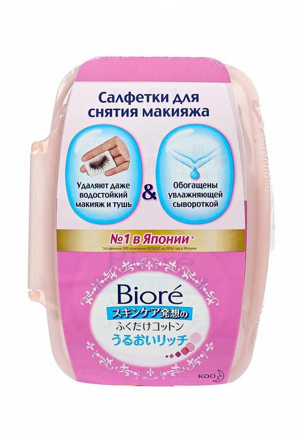 Салфетки для снятия макияжа Biore Biore BI018LWKKQ77 biore body deli 400ml