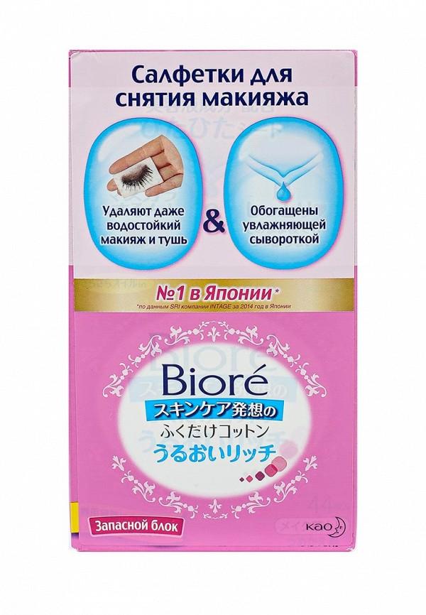 Салфетки для снятия макияжа Biore Biore BI018LWKKQ78 салфетки для снятия макияжа зеленый чай