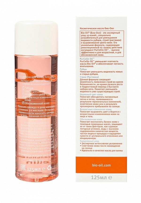 Масло Bio Oil косметическое от шрамов, растяжек, неровного тона, 125 мл