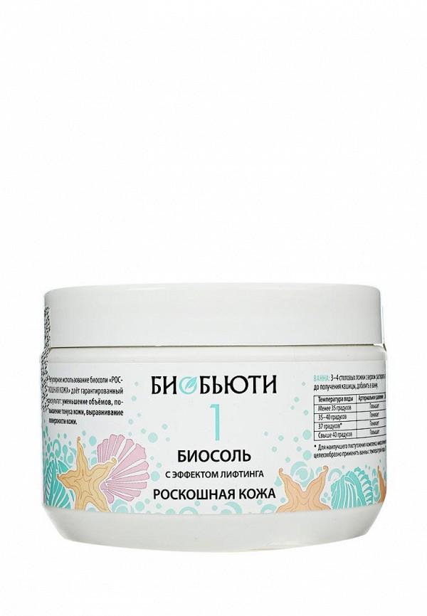 Соль для ванн БиоБьюти БиоБьюти BI021LWUJS44