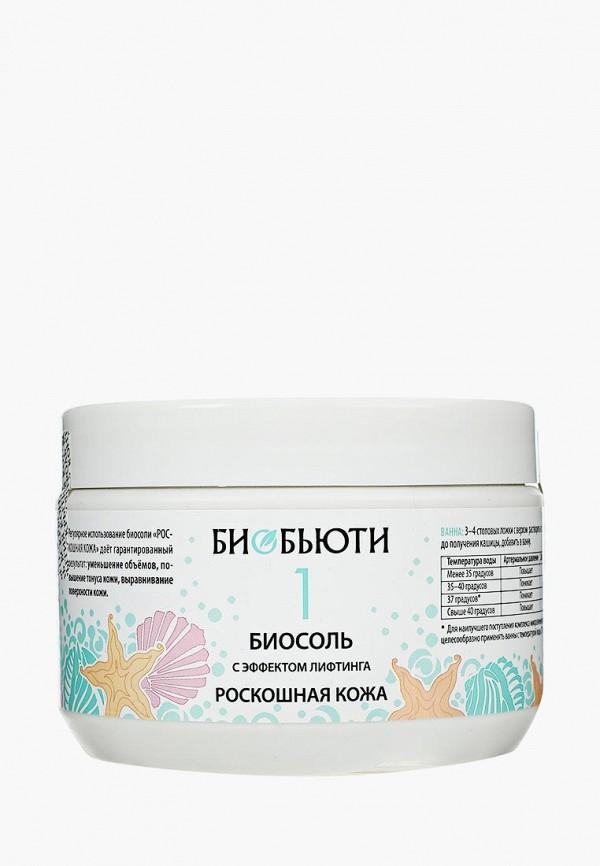 Купить Соль для ванн БиоБьюти, № 1 лифтинг Роскошная кожа , 450 г, BI021LWUJS44, Весна-лето 2018