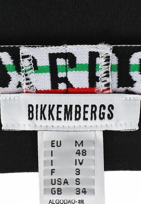 Мужские трусы Bikkembergs D2B4L1IP8331120: изображение 8