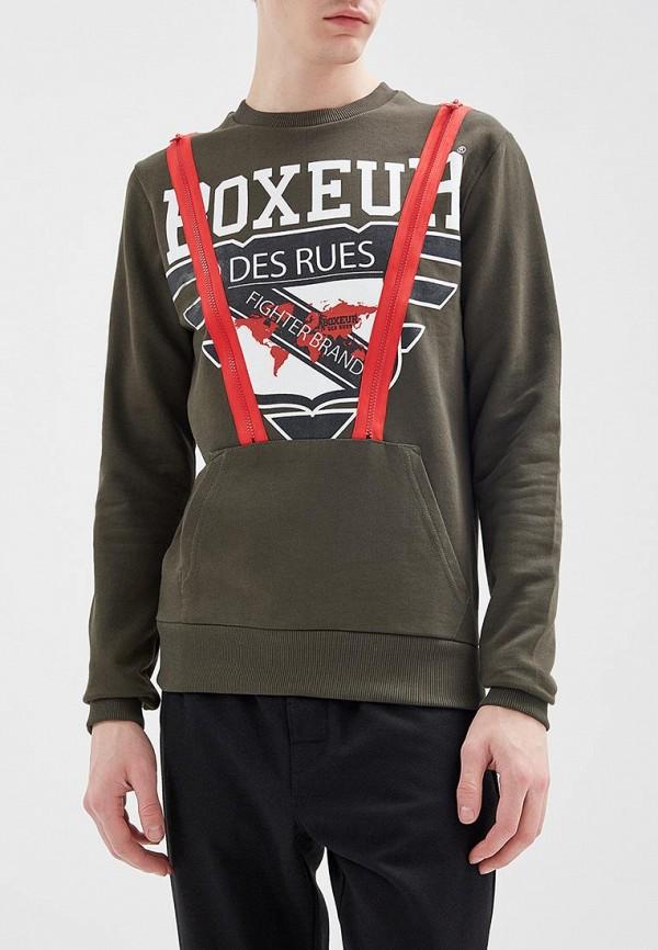 Свитшот Boxeur Des Rues Boxeur Des Rues BO030EMARSP5 boxeur des rues boxeur des rues bo030emlov56