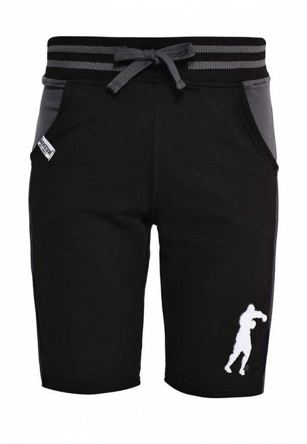 Мужские спортивные шорты Boxeur Des Rues BXE-1435C: изображение 1