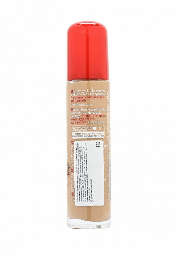 Крем-сыворотка Bourjois Healthy Mix Serum 55 тон (beige fonce)