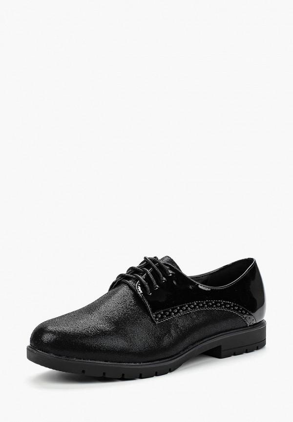 Ботинки Bobo