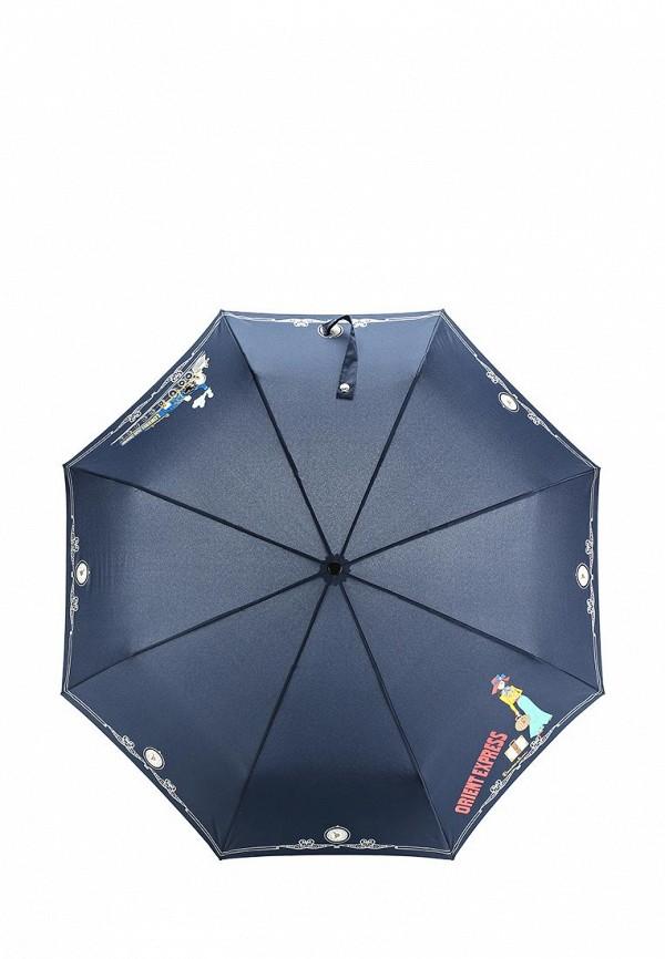 Зонт Braccialini BC809: изображение 2